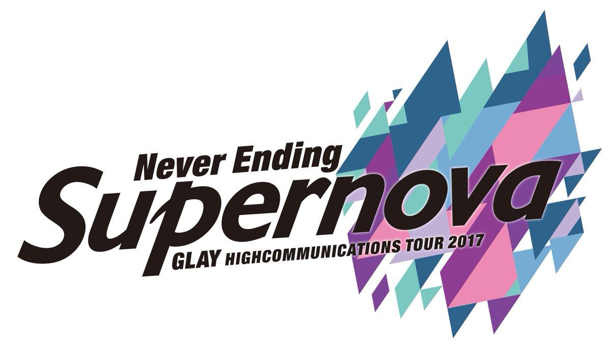 4月よりGLAYホールツアー全12公演が緊急決定! GLAY HIGHCOMMUNICATIONS …