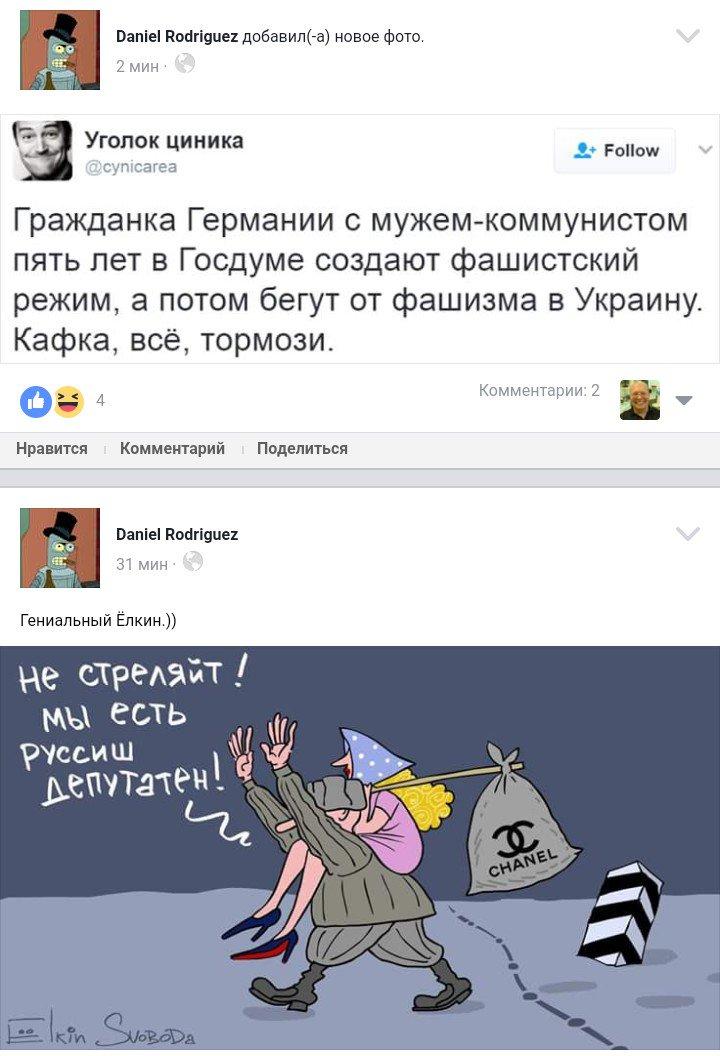 Вороненков, как гражданин другой страны, автоматически перестал быть членом КПРФ, - вице-спикер Госдумы РФ - Цензор.НЕТ 1272