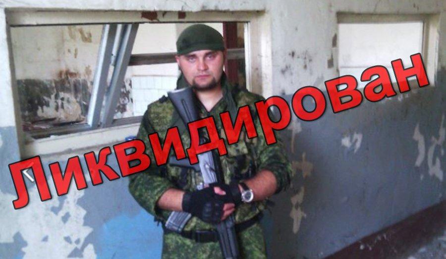 США станут стороной конфликта на Донбассе, если поддержат ВСУ в наращивании военного потенциала, - Совфед РФ - Цензор.НЕТ 4503