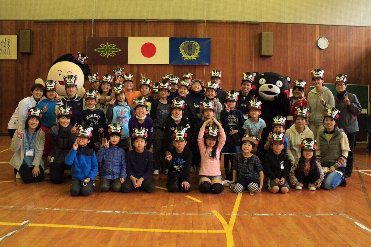 西米良村公式キャラクターカリコボーズのホイホイ君と村所小学校のお友達とふれあったモン☆宮崎県のみなさ…
