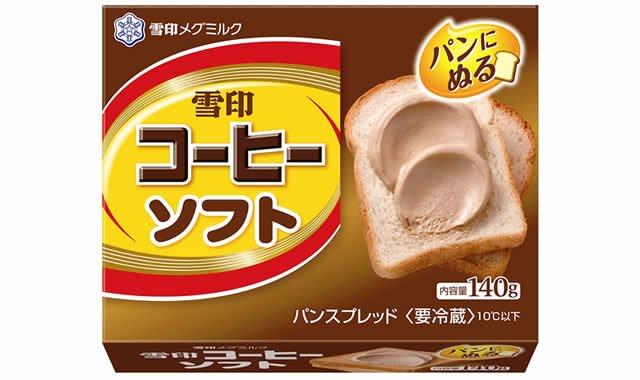 3/1(水)「雪印コーヒーソフト」新発売。あの『雪印コーヒー』が、パンスプレッドに→event-ch…
