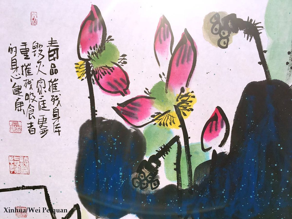 China xinhua news on twitter probably worlds longest anti drug ad china xinhua news on twitter probably worlds longest anti drug ad 158 meter long scroll of traditional chinese painting depicts lotus to promote clean izmirmasajfo