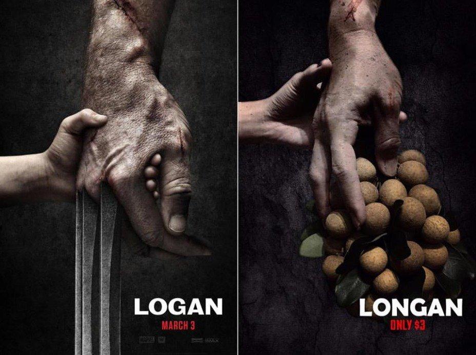 #Logan ke #longan? Filem mana lebih enak ni? #DigiFun https://t.co/0R7MvkYDu1