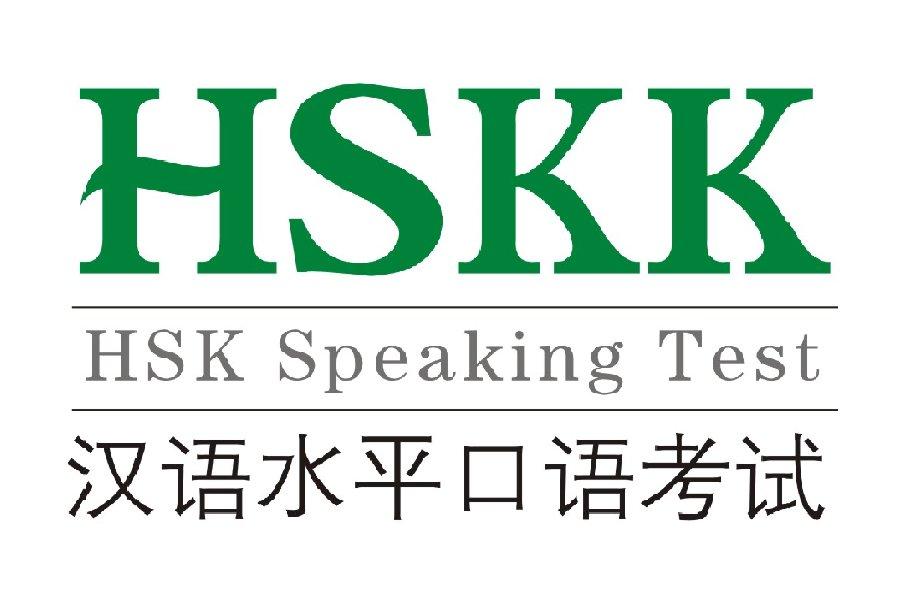 Image result for hSKK