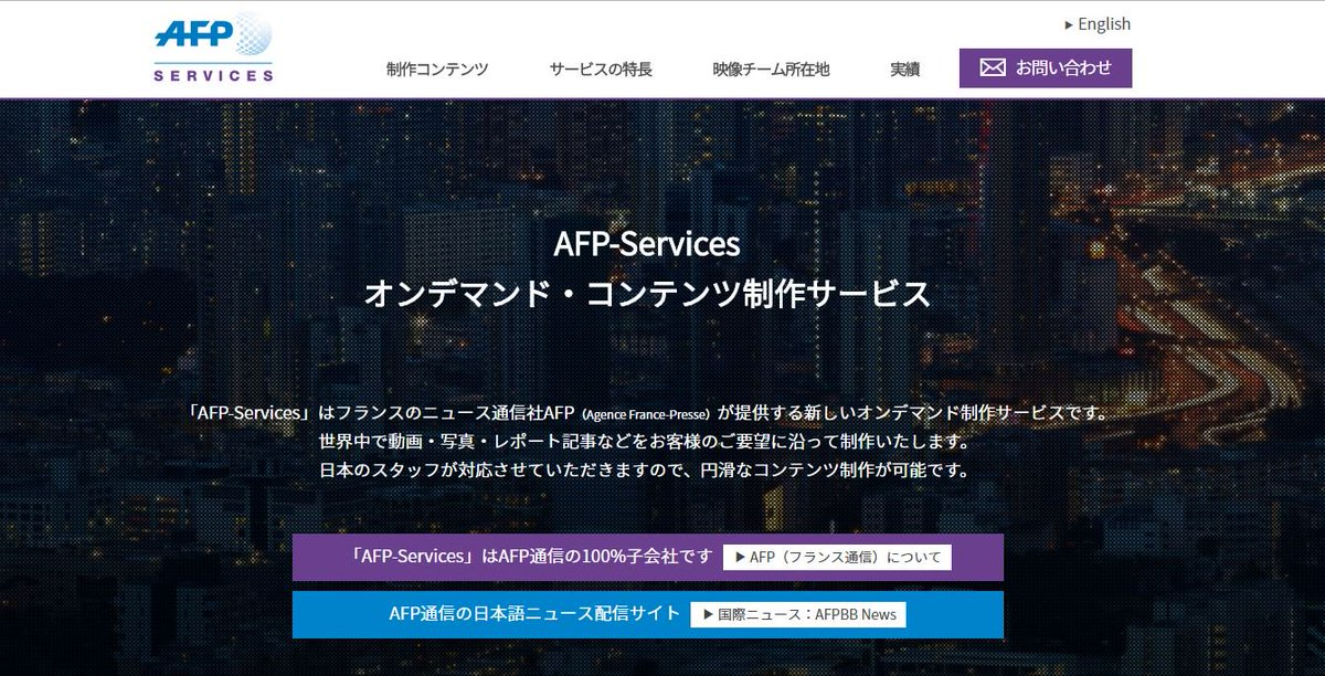 AFP_Services photo