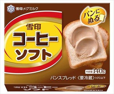 めっちゃ食べたい……!!  食べる雪印コーヒーだと!? マーガリンみたいにパンに塗る「雪印コーヒーソ…