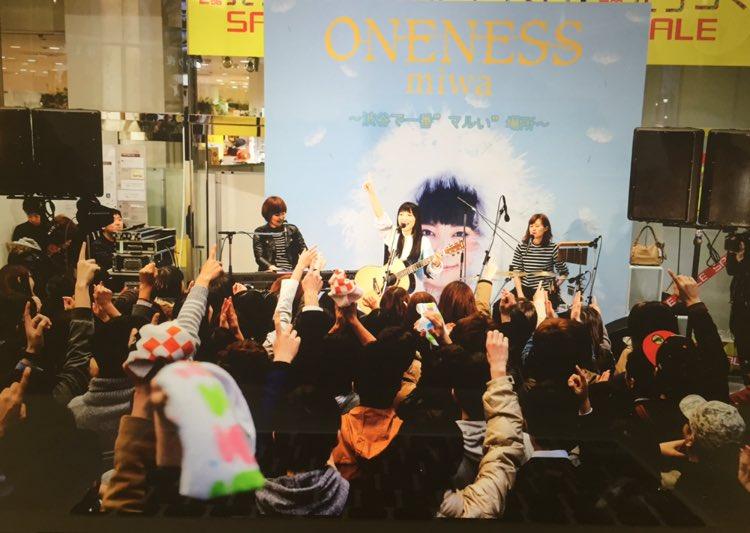 miwaニューアルバム『SPLASH☆WORLD』来週発売!! そういえば前作『ONENESS』の時…