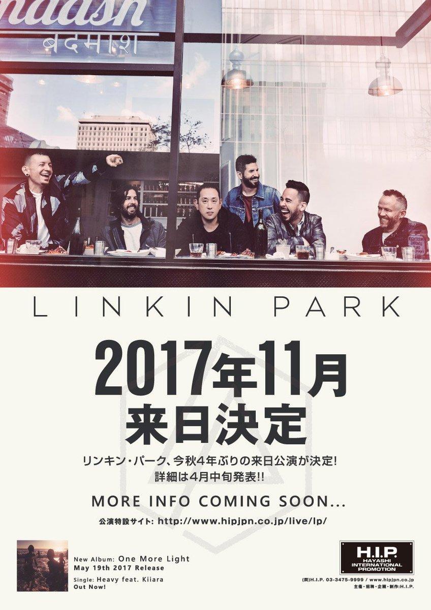 【#リンキン・パーク 11月に来日公演決定!】#linkinpark 今秋4年振りの来日公演が決定!…
