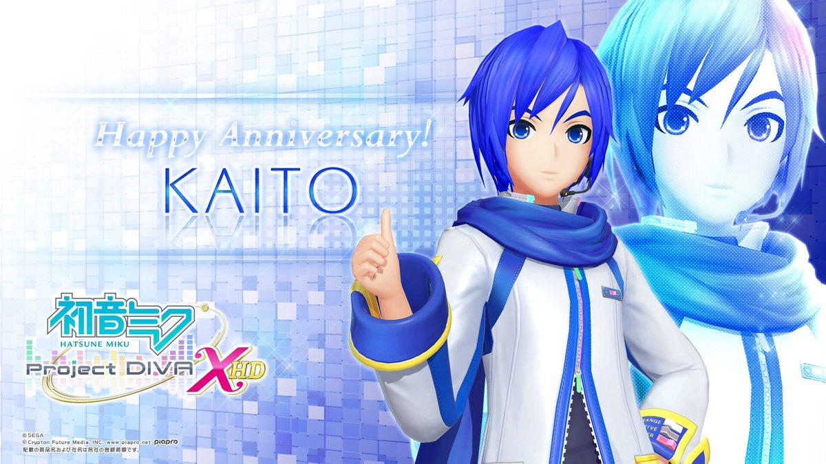 ☆祝☆ 本日2/17はKAITO兄さん11周年♪ 公式ブログでPC・スマホ用お祝い壁紙を配布中!(「…