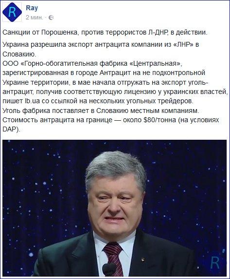 Меркель и Трюдо обсудили поддержку НАТО и Украины - Цензор.НЕТ 1419