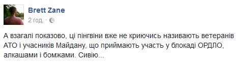 """""""Они блокируют не """"ОРДЛО"""", они блокируют нашу борьбу за восстановление территориальной целостности"""", - Порошенко - Цензор.НЕТ 5953"""
