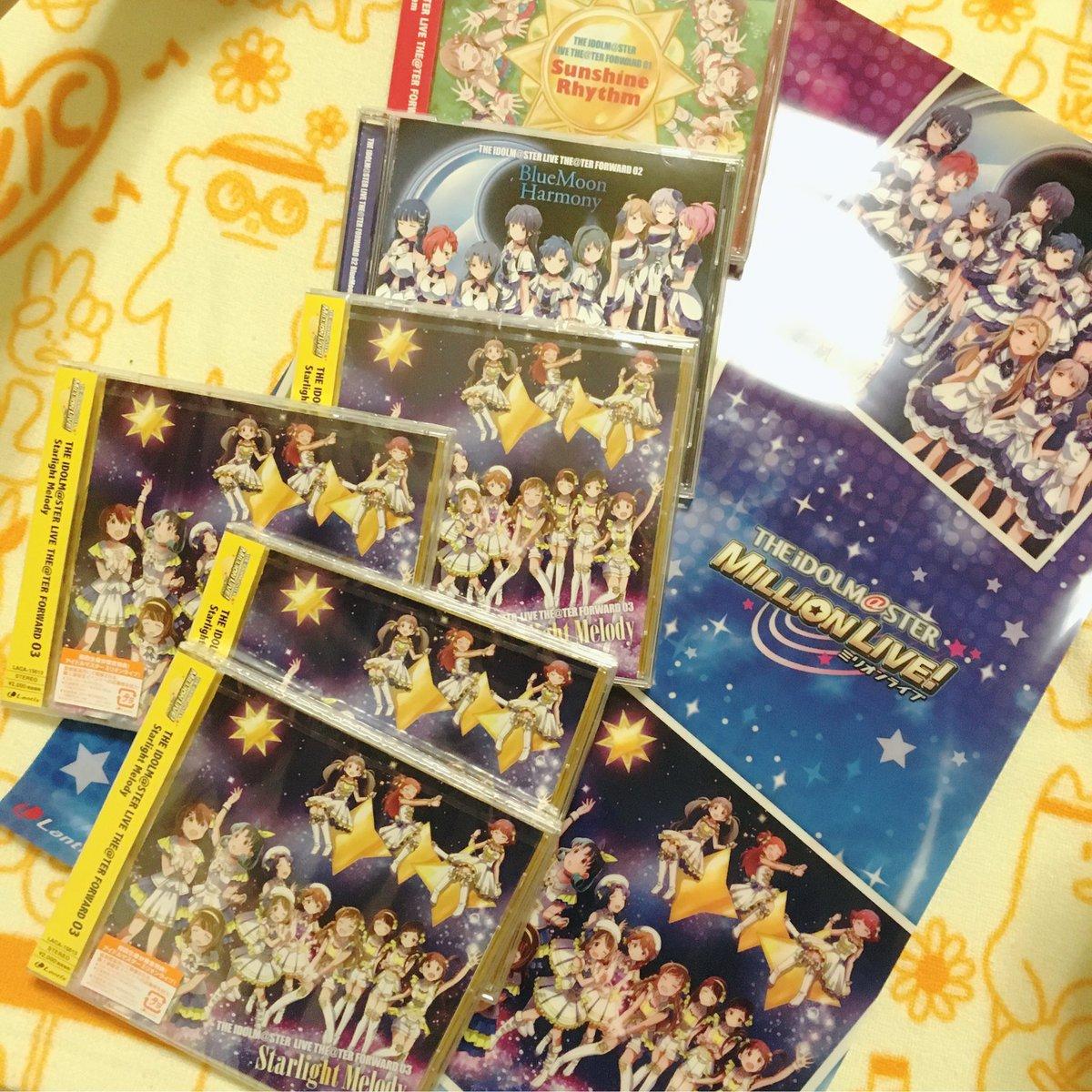そうそう! 買い損ねていたCDをまとめて買えた〜〜(*´ω`*)💕ほくほく!💕