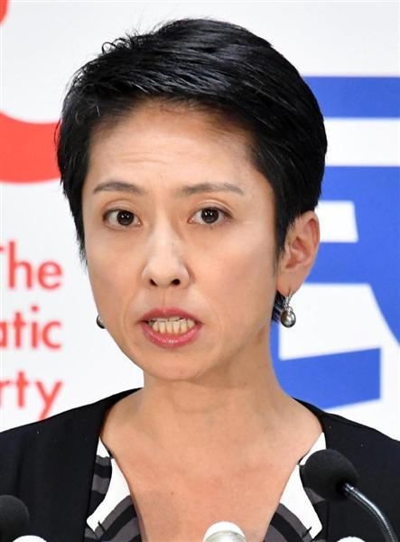 蓮舫代表「とにかく頑張る」 基幹労連の組合員調査の「民進党離れ」に 自民支持の方が上回る  sank…