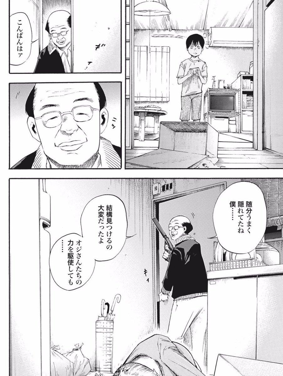 漫画 キー キー ヨール パール
