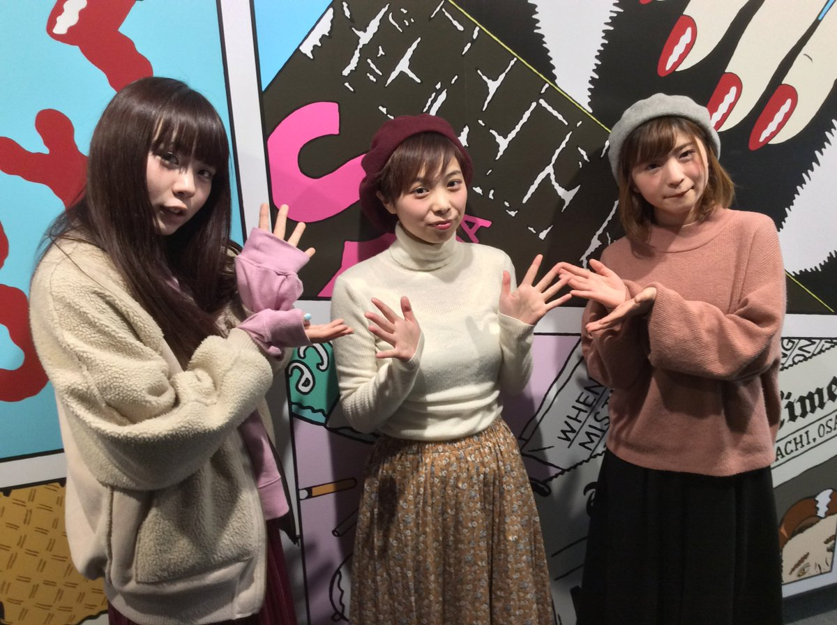LNEM 〜エルネム〜