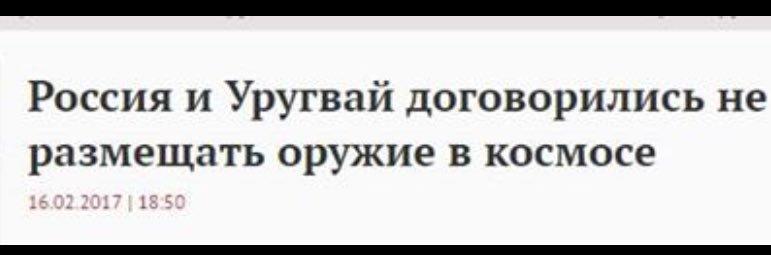 МИД РФ предупредил россиян об опасности со стороны американских спецслужб  в 111 странах - Цензор.НЕТ 5171