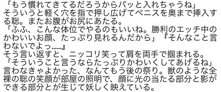 #セクゾで妄想 #セクゾでBL  #松島聡 × #佐藤勝利 ③ #SexyZone #セクゾ https://t.co/7a3MzcxQQ2