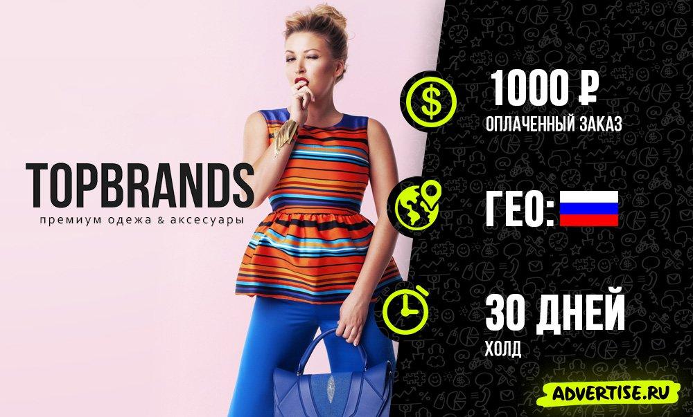 интернет магазин одежды по низким ценам с бесплатной доставкой почта россии