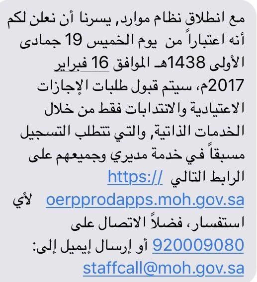 خدمة_مديري hashtag on Twitter