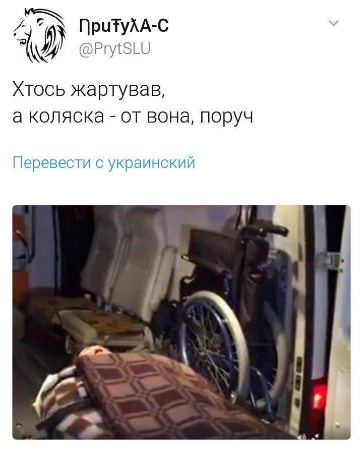 """""""Я не с ними - я хороший мальчик"""", - адвокаты Насирова пытаются попасть в """"Феофанию"""" - Цензор.НЕТ 1508"""