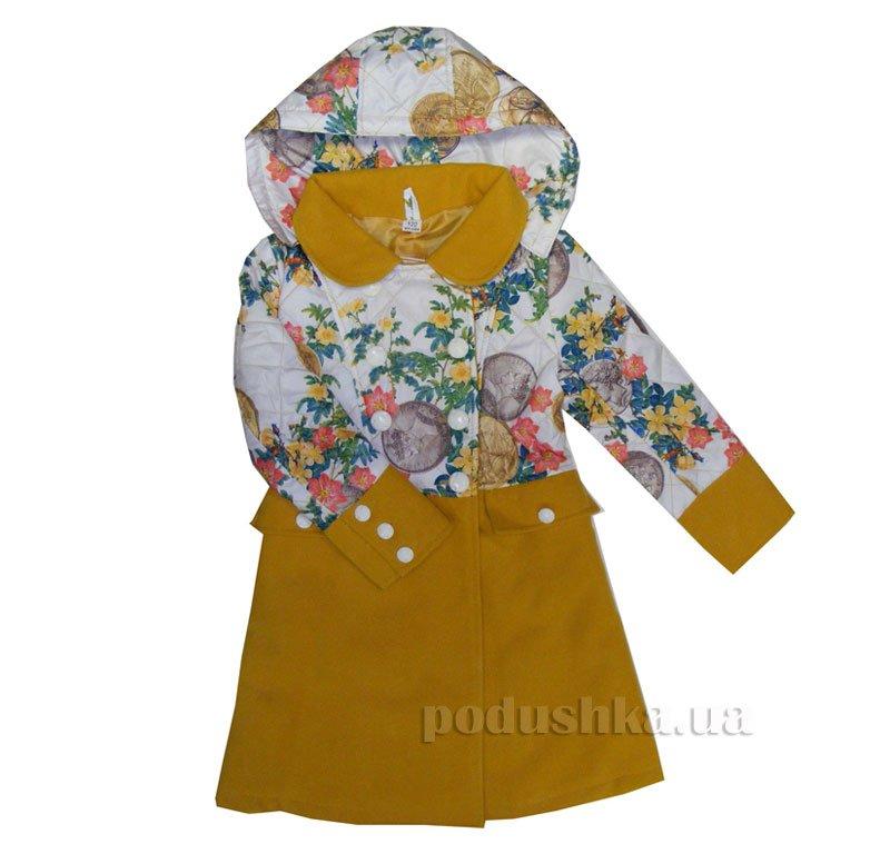 одежда для девочек интернет магазин 12 лет