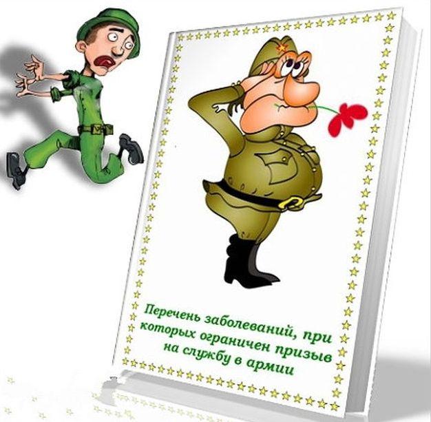 Картинки для служащих в армии с надписью, юбилеем маме