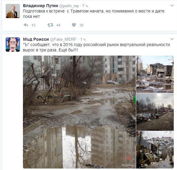 Российские тюремщики отрицают информацию об избиении Балуха в СИЗО - Цензор.НЕТ 8893