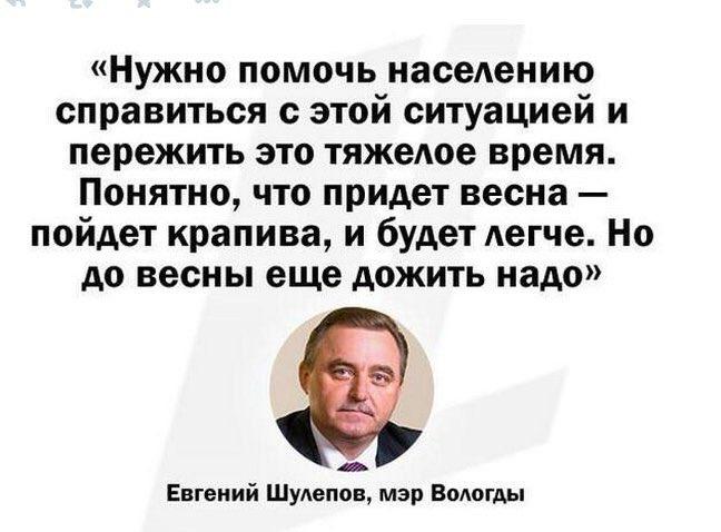 Транспортным средствам с российскими номерами, выданными в оккупированном Крыму, запрещено пересекать админграницу с Украиной - Цензор.НЕТ 8236