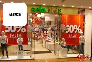 магазин детской одежды акула в москве каталог