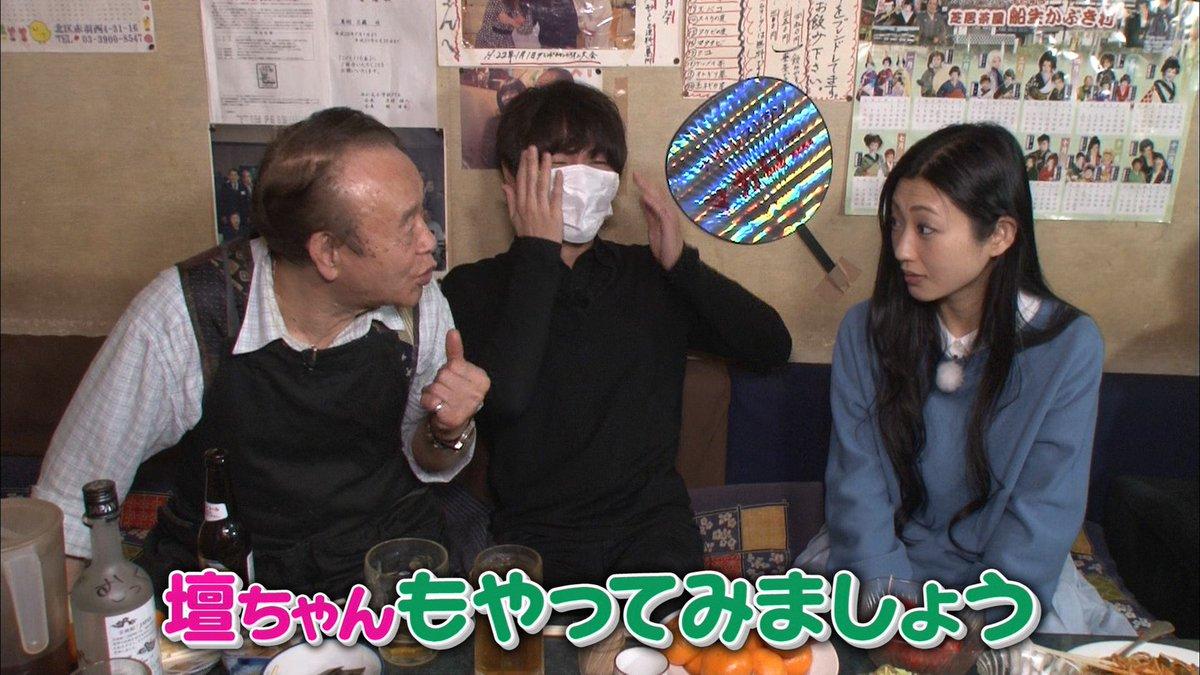 tweet  【縁結びの櫻井翔】漫画家の清野とおるさんと壇蜜結婚で