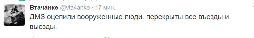 Заседание Трехсторонней контактной группы началось в Минске - Цензор.НЕТ 4539