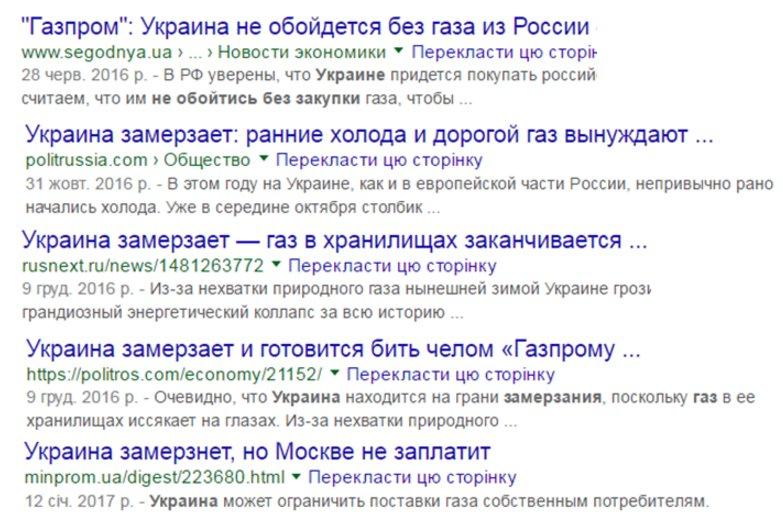 Первый день весны в Киеве оказался самым теплым за 137 лет - Цензор.НЕТ 5141