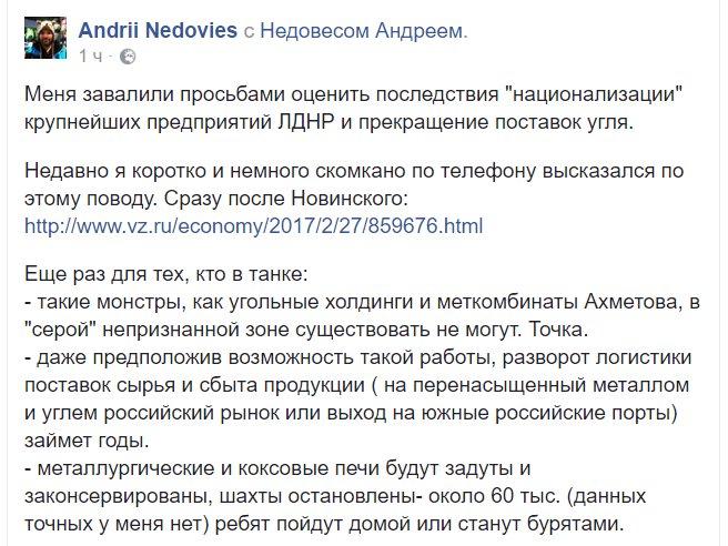 Украина ожидает от Международного суда ООН решения о запрете России финансировать терроризм, - Петренко - Цензор.НЕТ 2658