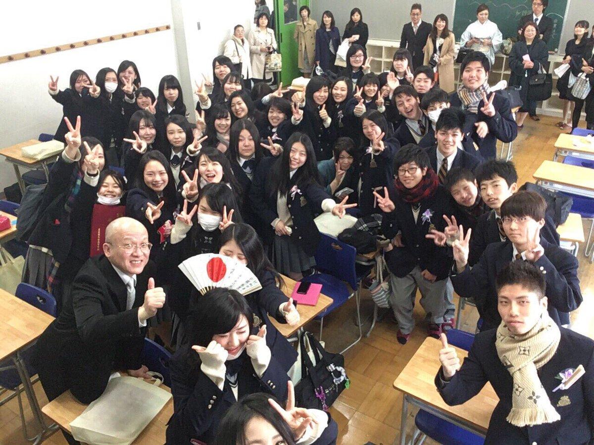 高校 名古屋 大谷