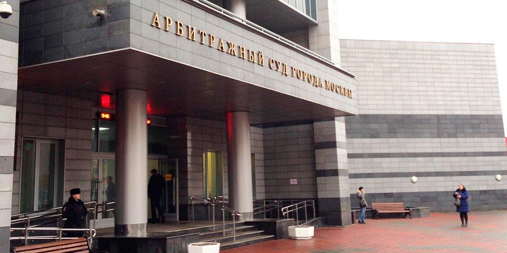 арбитражный суд города москвы график вкс