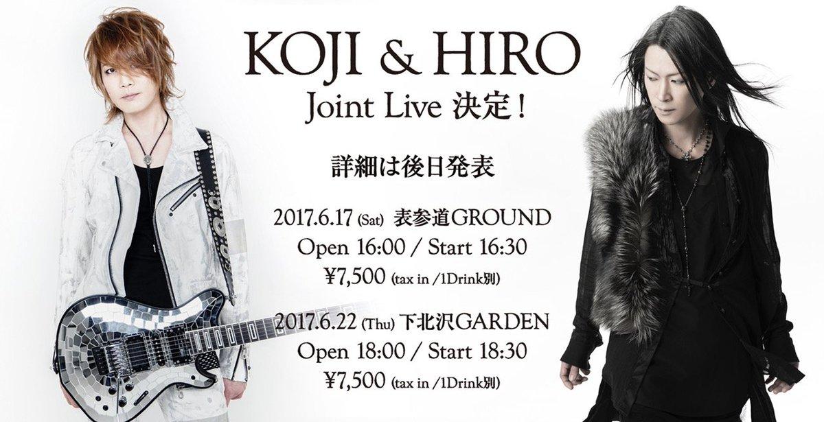 KOJI & HIRO Joint Live 決定!! 6/17(土)表参道GROUND / 6/22(木)下北沢GARDEN 詳細は後日発表!https://t.co/kfOOPVW0ye https://t.co/era4dQsGzD