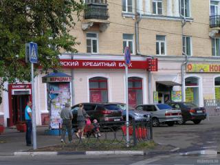 Московский кредитный банк брянск адрес