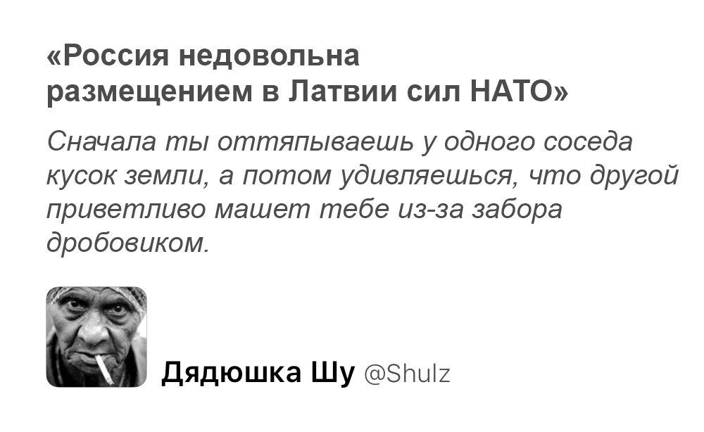 78% россиян поддерживают введение продовольственных карточек для малоимущих, – опрос - Цензор.НЕТ 4061