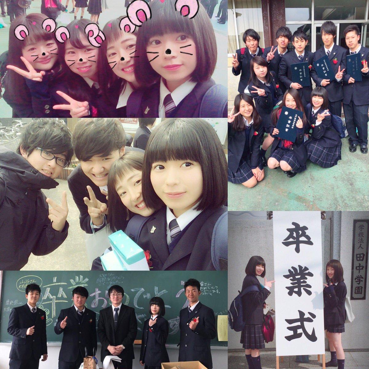 水戸 啓明 高校