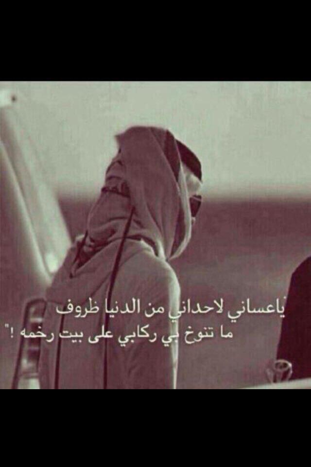 العنود Amaaa S 999 Twitter