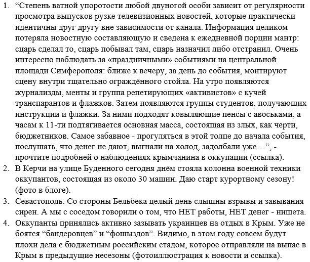 Украинские военнослужащие ликвидировали разведгруппу боевиков на Светлодарской дуге, - волонтер Мысягин - Цензор.НЕТ 2294