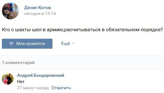 Блокада на Донбассе не повлияла на права человека, - Лутковская - Цензор.НЕТ 1858