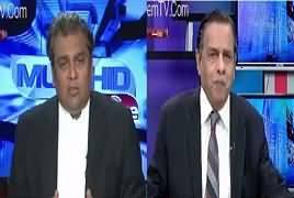 Mujahid Live  – 1st March 2017 - PSL Final Lahore Mein Hoga thumbnail