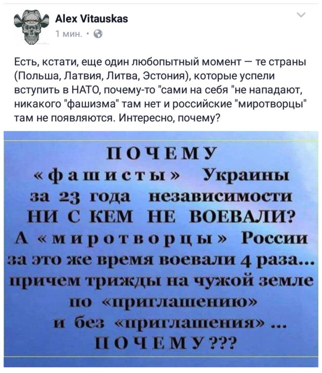 Оснований для снятия санкций с России пока нет, - глава МИД Германии - Цензор.НЕТ 9655