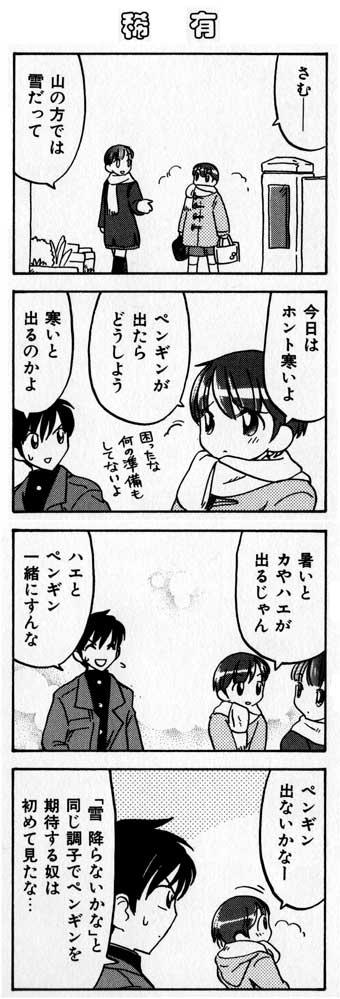 弓長九天@広義の人間未満 (@yum...