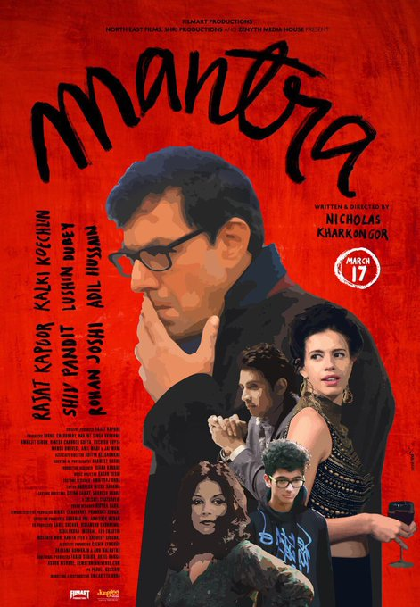 @AjitJhanda Ajit my movie Mantra is releasing in 17th March. Do go watch it if you can 😚 https://t.co/EULf0NyJMH
