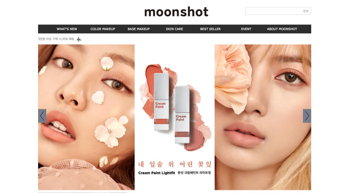 For Lisa On Twitter Moonshot Korea Official Website Header