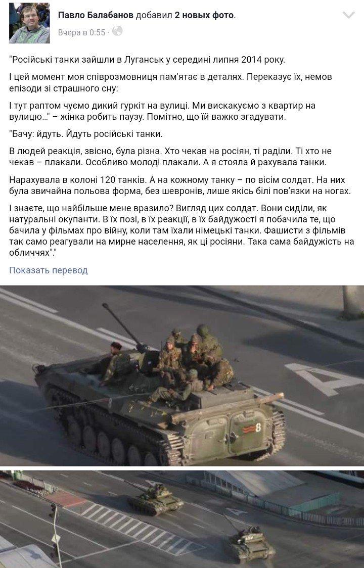 Боевые действия в районе Авдеевки перешли почти в круглосуточный режим: боевики массово применяют минометы, пушки и танки, - спикер АТО - Цензор.НЕТ 5327