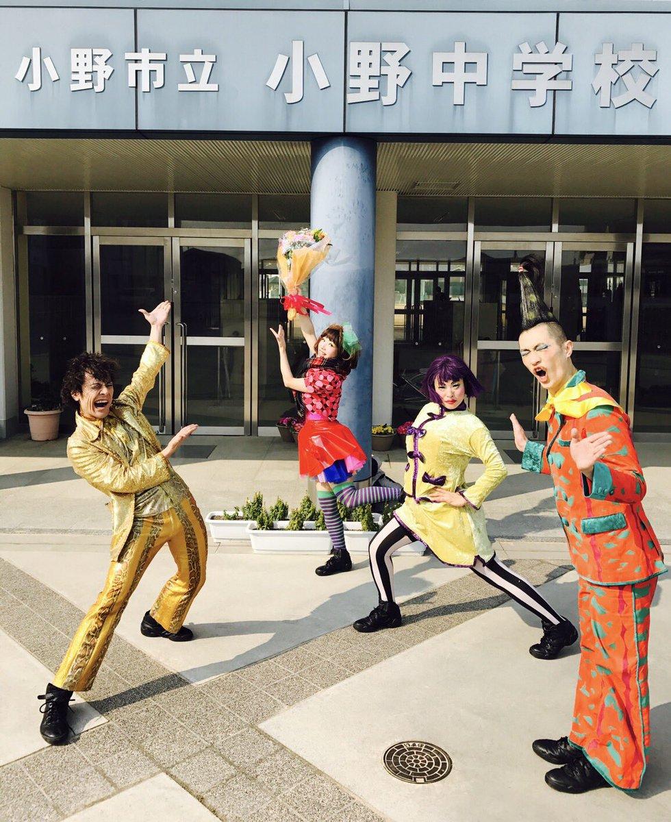 小野市立小野中学校での9年生を送る会に行ってまいりました。 凄くあったかい雰囲気で楽しかったぁ ま https://t.co/UcEIjZrQk4