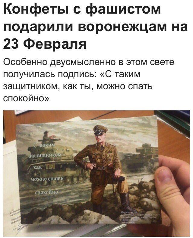 Украинские военнослужащие ликвидировали разведгруппу боевиков на Светлодарской дуге, - волонтер Мысягин - Цензор.НЕТ 2977